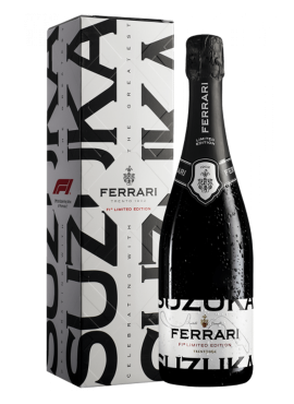 Ferrari Trento F1® Limited Edition Suzuka
